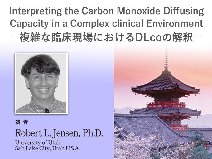 第56回日本呼吸器学会学術講演会 イブニングセミナー9「Interpreting the Carbon Monoxide Diffusing Capacity in a Complex clinical Environment-複雑な臨床現場におけるDLcoの解釈-」