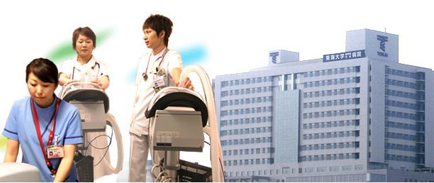RTXレスピレータ(陽・陰圧体外式人工呼吸器)<br />東海大学医学部付属病院 高度救命救急センター 看護部さま