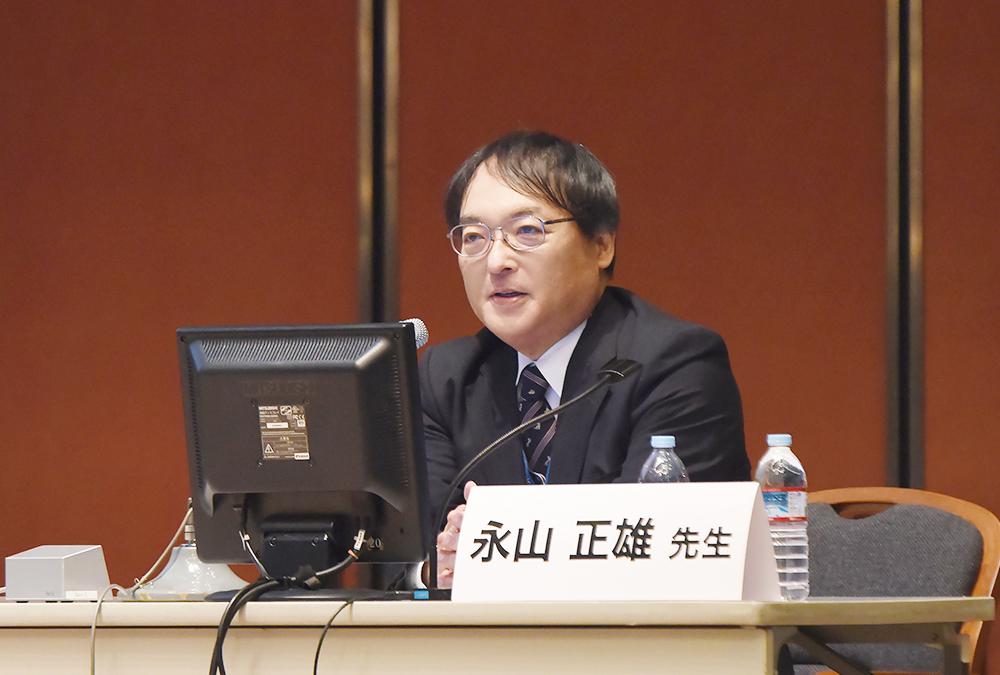 座長:永山 正雄先生