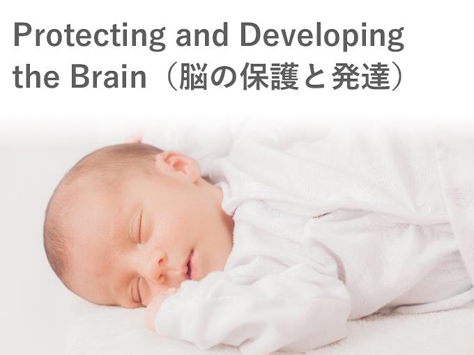 IPOKRaTES Japan 2019 conference「小児・新生児領域における若手医師、研究者のための国際教育セミナー」ご報告