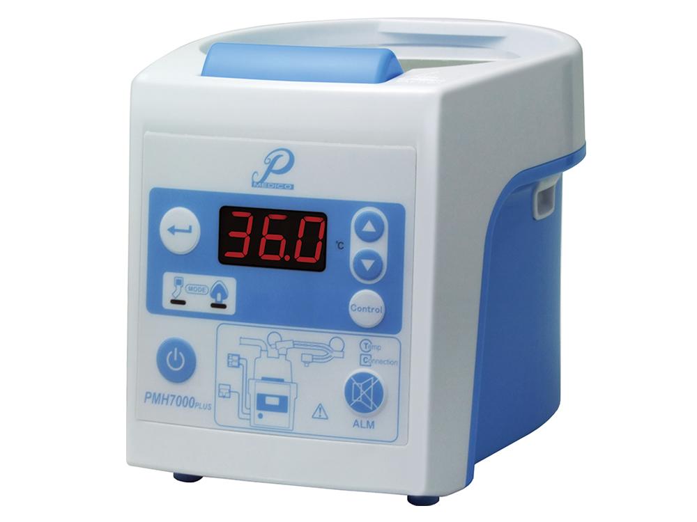 加温加湿器 PMH7000PLUS