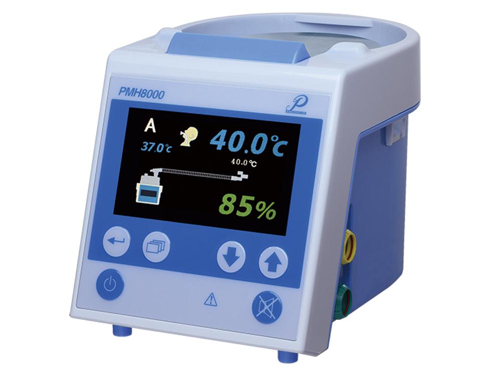 加温加湿器 PMH8000